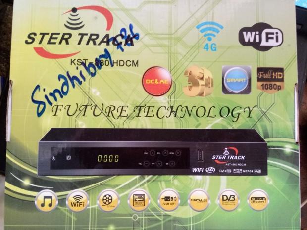 Echolink Satellite Receiver Software